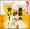 LOVE&BEEF 焼肉牛太 なんばCITY店のおすすめポイント2
