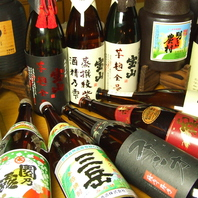 地酒、焼酎、果実酒、多数取り揃えております。