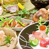 料理 八田のおすすめ料理2