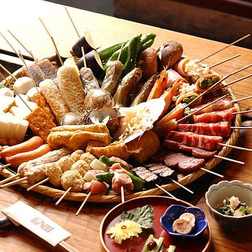 櫻田のおすすめ料理1