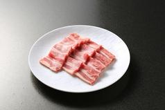 薄切りカルビ/上ロース(タレ・塩)