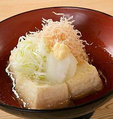 料理メニュー写真揚げ出し豆腐/鶏ハラミ炭火焼/カキフライ