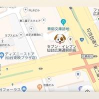 最高のアクセス!!仙台フォーラスさん斜め向かい★