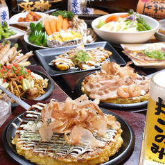 お好み焼き 千房 ちぼう 金沢フォーラス店のおすすめ料理1