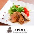 日本ブランドのうまい豚【JAPAN-X-】レバーの炙り
