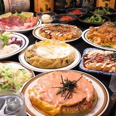 お好み焼き 大阪ぼてぢゅう 難波本店のおすすめ料理1