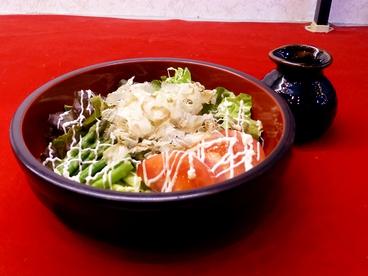 かがみやのおすすめ料理1