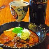とり竹のおすすめ料理3