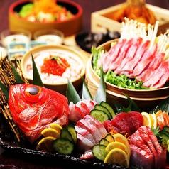 個室創作ダイニング Takumi 静岡両替町店のおすすめ料理1