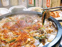 石鍋KOHのおすすめ料理1