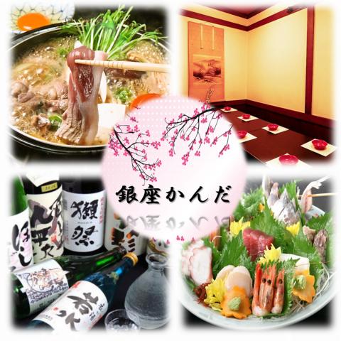 銀座で創業52年の老舗の味。いつも1品1品、揚げたての天ぷらをご堪能・・・☆