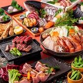お肉で乾杯個室居酒屋 鶏まろ 甲府駅前店のおすすめ料理3
