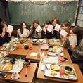 6年4組×女子会