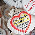 ◆恋し浜・綾里漁業組合◆ 小石浜地区で直販されてきたブランドホタテ「恋し浜」。肉厚で、甘みのある上質な味わい深いホタテです! 水深の深い越喜来湾の育む特大帆立をどうぞ!