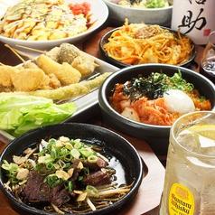 銀 尼崎店のおすすめ料理1