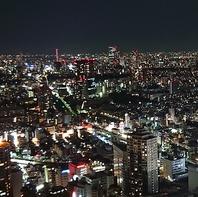 《新宿 夜景》部門No,1 眺めの良い圧倒的空間