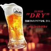 水炊き 焼鳥 とりいちず酒場 渋谷新南口店のおすすめ料理3