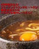 にく楽家 鐵牛のおすすめ料理3