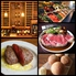 Oyster&Steak House es オイスター&ステーキハウス エス すすきの店のロゴ