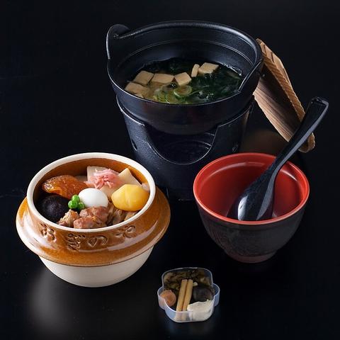 【要予約】峠の釜めし 味噌汁鍋