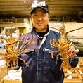 漁港直送の海鮮舟盛りは鯵姿付きで980円☆