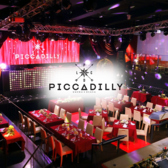 CLUB ピカデリー PICCADILLY 梅田 四日市市のグルメ