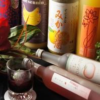 焼酎が種類豊富。女性に嬉しい果実酒も。東銀座徒歩1分
