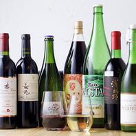 グラスで楽しむ!ソムリエ厳選ワインや日本酒★