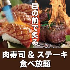 カルーナ Calluna 渋谷店のおすすめ料理1