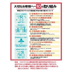 磯丸水産 大名店のおすすめ料理1