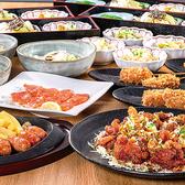 和食れすとらん旬鮮だいにんぐ 天狗 京都四条通店のおすすめ料理3
