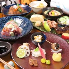 創作和食 桜家の写真