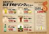焼肉五苑 今治店のおすすめポイント2