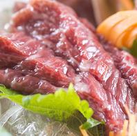 低カロリーで栄養価の高い馬肉を一頭買い!