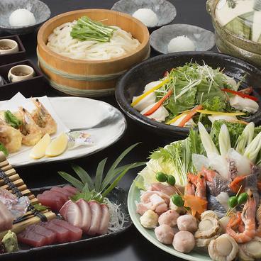 なごみ庵 梅田のおすすめ料理1