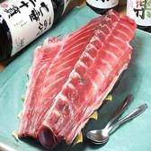 神楽坂 マグロもんのおすすめ料理2