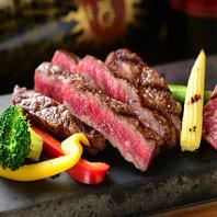 愛知県のブランド牛「知多牛・響」をぜひ味わください