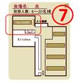【モリシタ奥】6名~最大20名様★会場見取り図