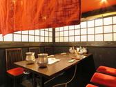 かに通 広島店の雰囲気2