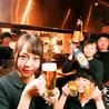 九州男児 酒田マリーン5店のおすすめポイント3