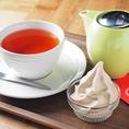 ムレスナティーは余分なカロリー摂取を抑えられる紅茶です。食後にどうぞ♪