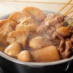 かまどか 立川店のおすすめ料理1
