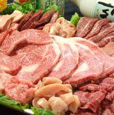 焼肉 有楽 京都のグルメ