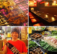 串焼楽酒 MOJA 青葉通り店の写真