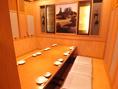 宴会に最適!!ゆったり掘り炬燵個室。