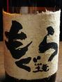 【芋焼酎】 もぐら (鹿児島県)