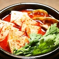 料理メニュー写真スンドゥブチゲ/豚肉チヂミチゲ