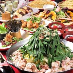 しょうき 博多店のおすすめ料理1