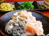 焼肉 一楽 倉敷下庄店のおすすめ料理2