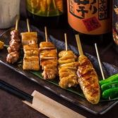 豆鳥 栄 住吉店のおすすめ料理2
